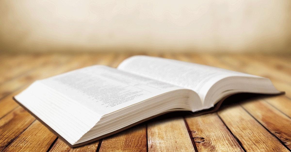 Mari Belajar Alkitab